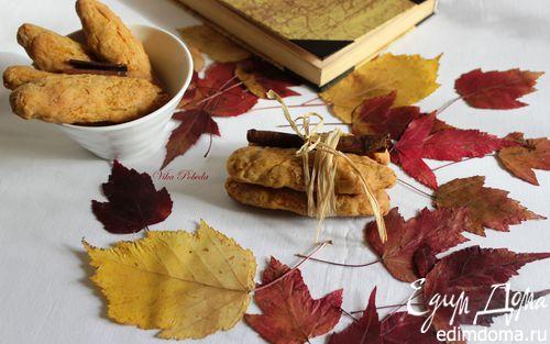 Рецепт Тыквенное печенье с корицей и кардамоном