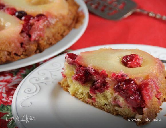 Пирог-перевертыш с грушей, клюквой и имбирем