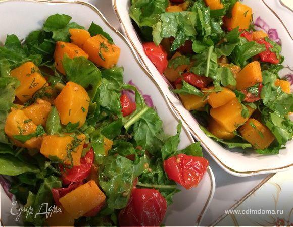 Теплый салат из тыквы
