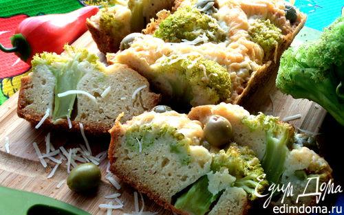 Рецепт Кекс с брокколи, оливками и пармезаном