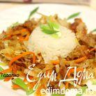 Рис с солянкой из капусты