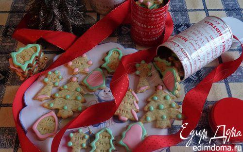 Рецепт Новогоднее марципановое печенье с маком
