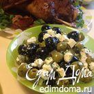 Салат (закуска) с оливками и  фетой
