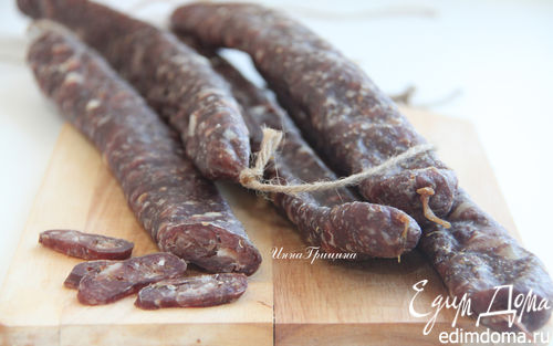 Рецепт Сыровяленая колбаса