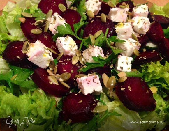 Салат из печеной свеклы и соленой брынзы