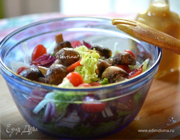Салат и домашняя медово-горчичная заправка для салата
