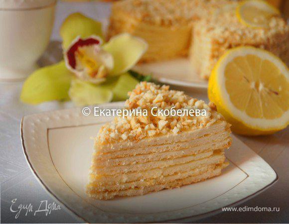 Творожный Наполеон с лимонным курдом