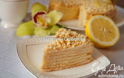 Рецепт Творожный Наполеон с лимонным курдом