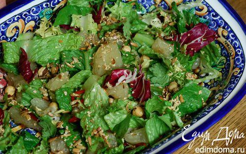 Рецепт Салат с помело, орехами и перцем чили