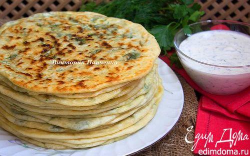 Рецепт Хычины с зеленью и сыром