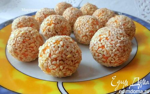 Рецепт Закусочные морковные шарики для Наташи (Наталья)