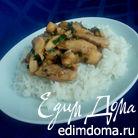 Курица в мандариново-соевом маринаде с рисом