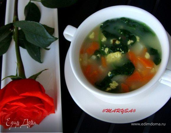 Суп на сырной сыворотке со шпинатом (по желанию с говядиной)