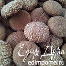Печенье со вкусом халвы и корицы