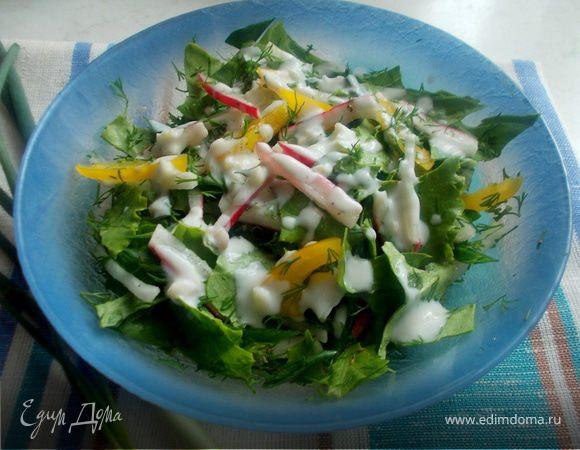 Витаминный салат с кефирной заправкой