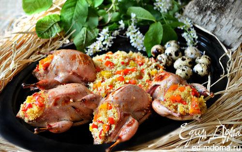 Рецепт Перепела, фаршированные кускусом и запеченные в апельсиновом фреше