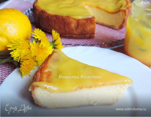 Ароматный лимонный чизкейк