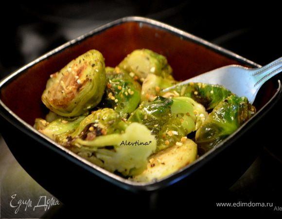 Замороженная брюссельская капуста рецепты