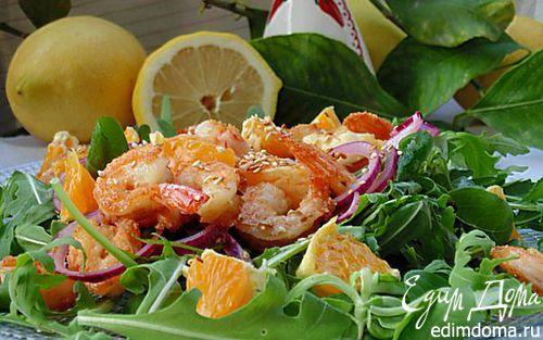 Рецепт Сицилийский салат с креветками и апельсинами