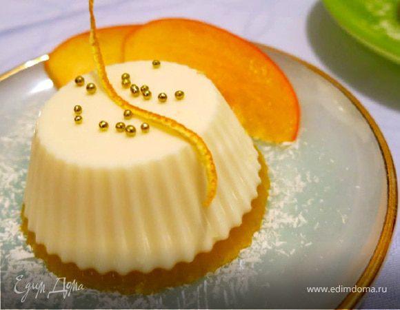 Лимонная панна котта на апельсиновом желе