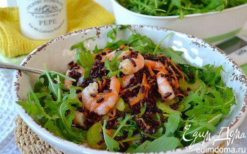 Рецепт Салат с черным рисом Венере и креветками