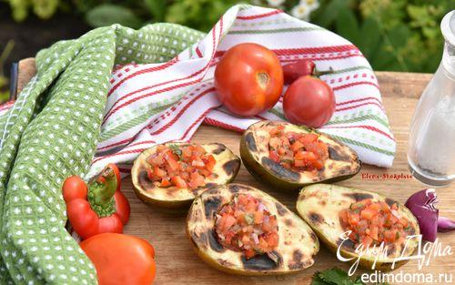 Рецепт Авокадо-гриль с томатной сальсой
