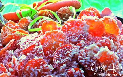 Рецепт Морковные конфеты в кокосе