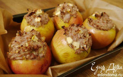 Рецепт Яблоки, фаршированные телятиной