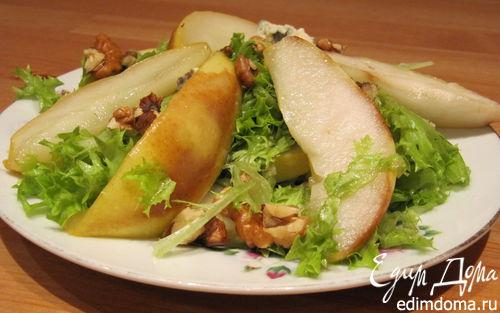 Рецепт Любимый салат английской королевы