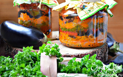 """Рецепт Баклажаны в медовом маринаде """"Осенний калейдоскоп"""""""