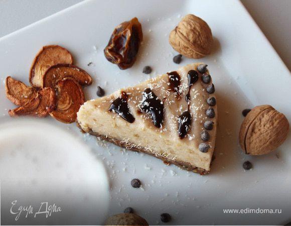 Яблочно-ореховый полезный десерт