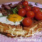 Вафли с помидорами, яйцом и грудинкой