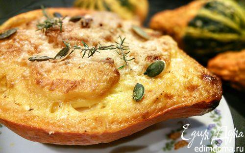 Рецепт Картофельный гратен в тыквенной тарелочке