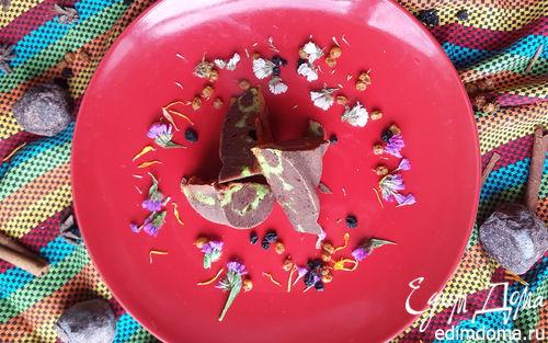 Рецепт Chocolate brownie from Salvador Dali