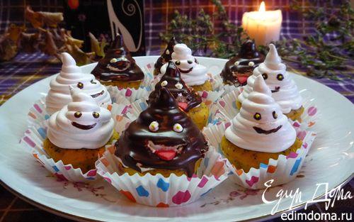 """Рецепт Тыквенно-маковые кексы с воздушным кремом """"Веселые привидения"""""""