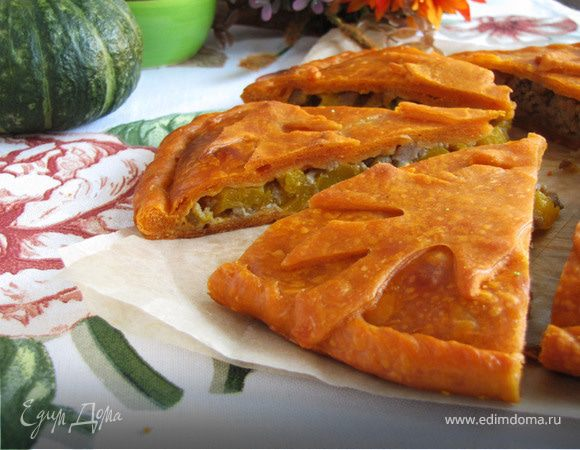 Пирог с тыквой и с мясом рецепт