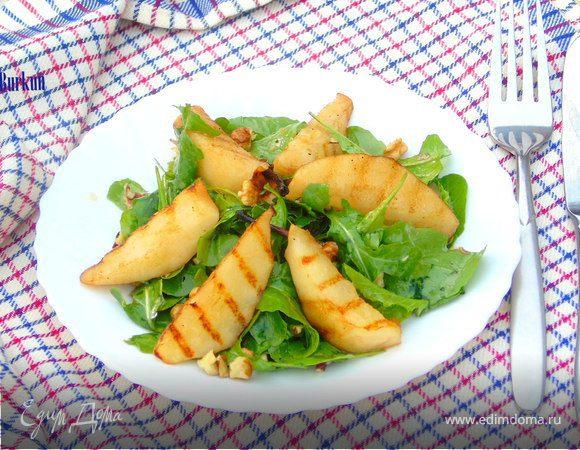 Салат с грушей гриль