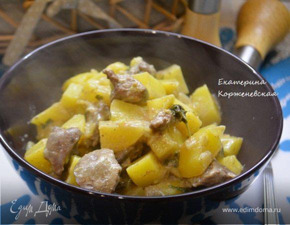 Жаркое с картофелем и куриной печенью
