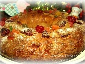 Королевский крендель (Roscon de Reyes)