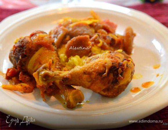 Куриная голень по-мароккански