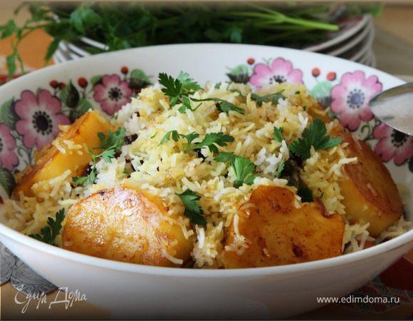 Персидский сладкий плов с картофелем