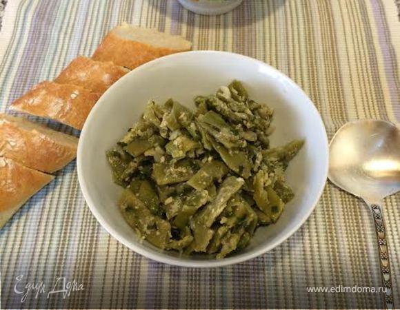 Зеленое лобио (стручковая фасоль)
