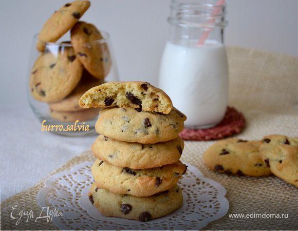 Печенье к завтраку