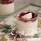 Йогуртовый десерт