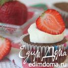 Маффины «Мокко-двойной шоколад» с клубникой
