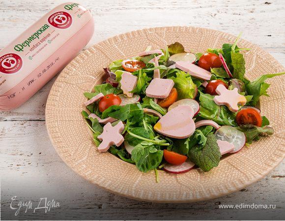 Зеленый салат с колбасой