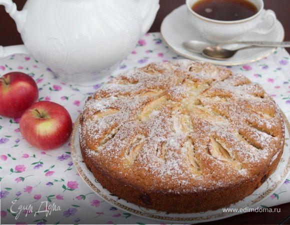Итальянский яблочный пирог с изюмом рецепт с фото: Очень душевный пирожок!