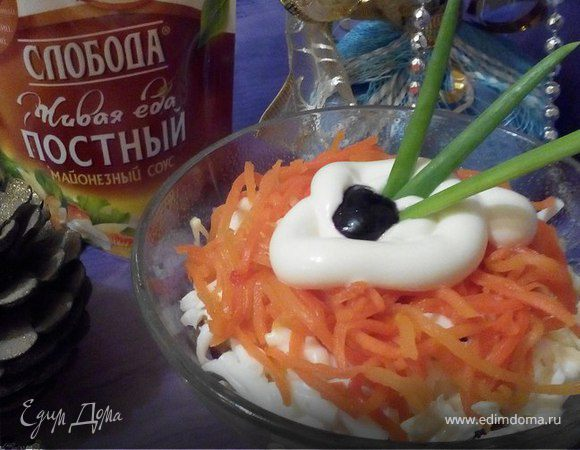 Салат «Экспромт» с белыми грибами