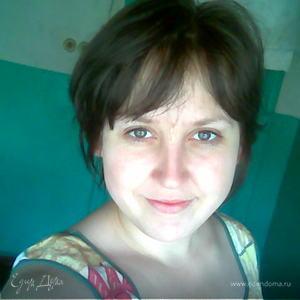 Евгения Ефимова