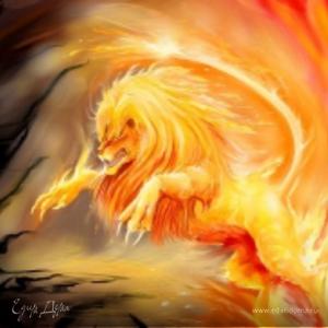 Огненная львица